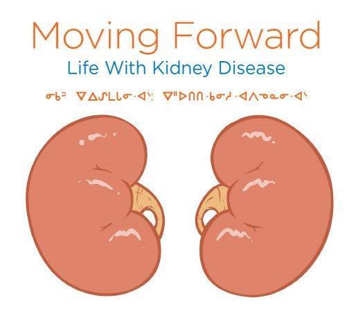 Kidney disease video